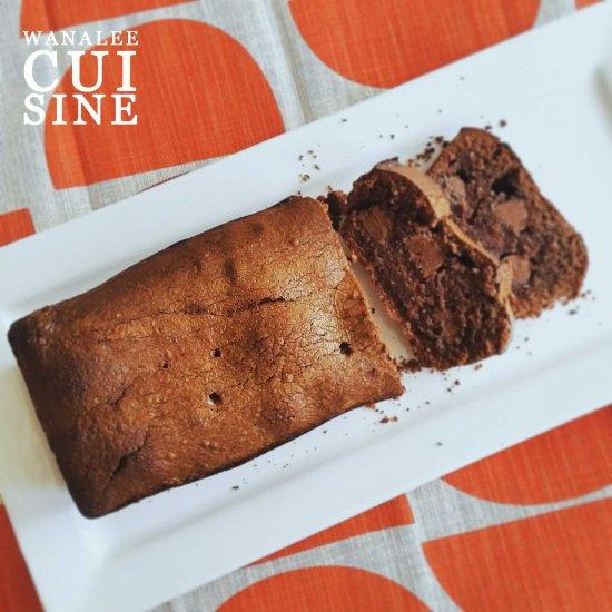 Cake mississipi